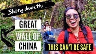 Exploring China - Great Wall to Great Wall // BEIJING [ENG SUB]