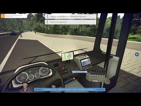 Bus Simulator 16 Gameplay #1 — СБИВАЕМ ВСЕХ И ВСЯ! ОБУЧЕНИЕ!