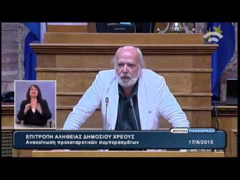 Eric Toussaint, CADTM : le VRAI problème grec