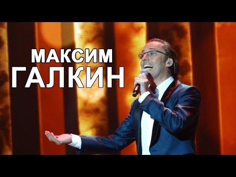 Максим Галкин пародия на Елену Малышеву. Славянский базар в Витебске 2016