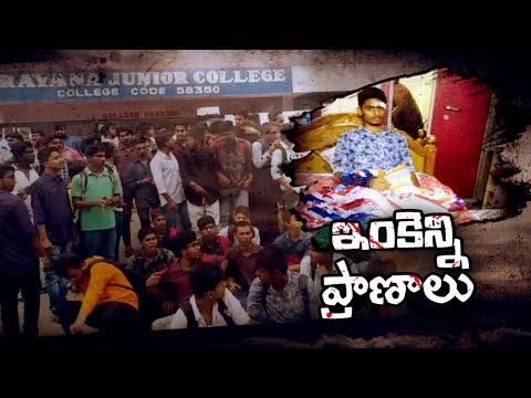 High Tension at Kothapet Narayana College | Live Updates - Watch Exclusive