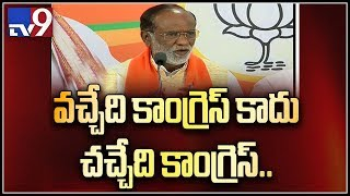 BJP leader K Laxman reacts over Rahul Gandhi comments