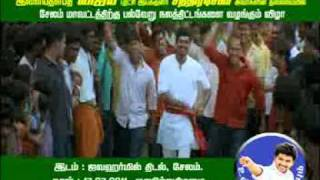 Vijay Coming to Salem on 17.7.11