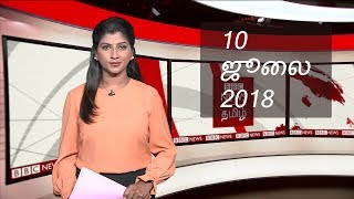 BBC Tamil TV News - All boys and coach rescued from Thai cave| with Saranya