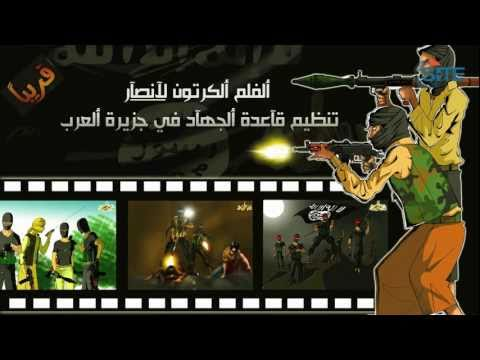 Jihadist Announces Forthcoming AQAP Cartoon