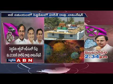 రేపు నామినేషన్ వేయనున్న సీఎం కేసిఆర్ | KCR To File Nomination tomorrow | ABN Telugu