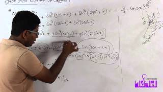 Trigonometric Ratios of Multiple Angles Part 04 | গুণিতক কোণের ত্রিকোণমিতিক অনুপাত পর্ব ০৪
