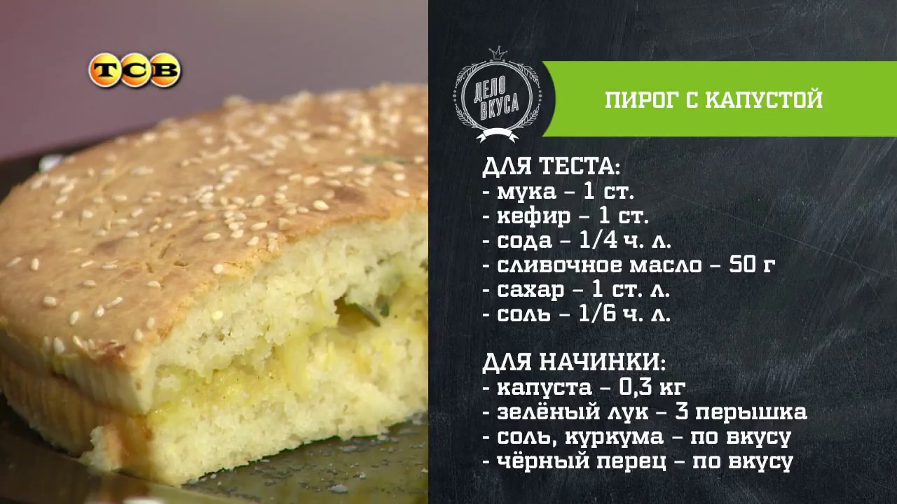 Как сделать тесто для пирога рецепт