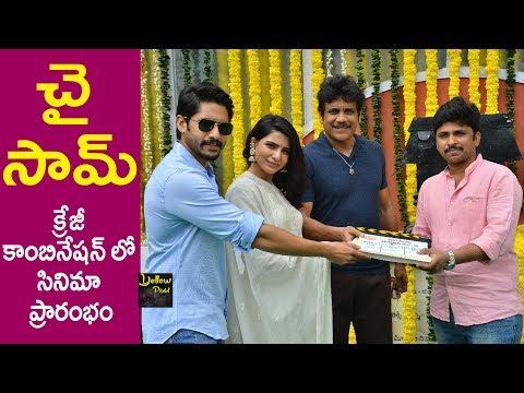 Akkineni Naga Chaitanya Samantha Movie Opening | latest tollywood telugu movies news
