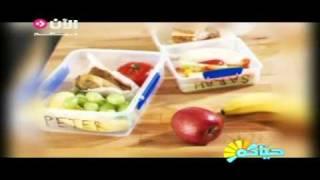 نصائح لحقيبة طعام الاطفال