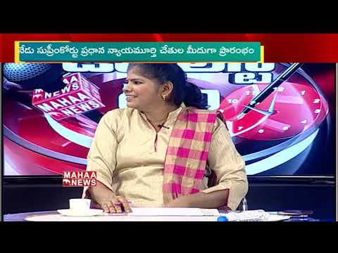 American CitIzens May Become AP Ministers And May Be Cheif Ministers! | Journalist Time | Mahaa News