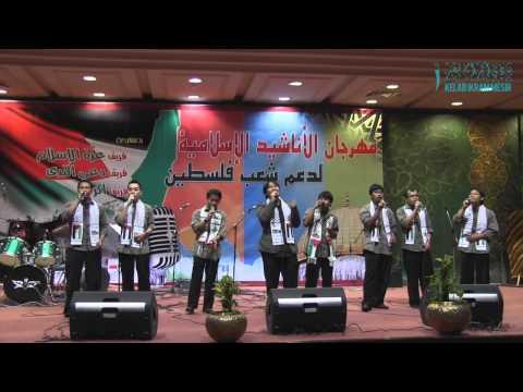Free Haddad Alwi Asma Ul Husna MP4 Video Download
