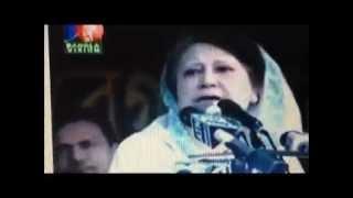 Khaleda Zia, funny speech
