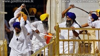 Golden Temple Incident: Sword Fight Breaks Out Between Rival Sikhs at Golden Temple in India