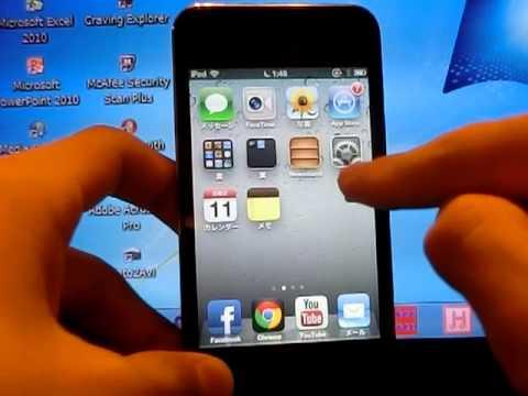 iPhone・iPodtouchのホームボタンの調子が悪い時に使えるワザ
