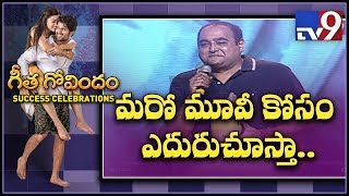 Director Vikram Kumar speech at Geetha Govindam Success Celebrations
