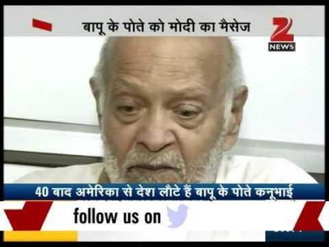 PM Modi talked to Mahatma Gandhi's Grandson