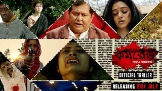 Commrade | Official Trailer | Bengali Movie | 2017 | Releasing 21st July I Shankudeb Panda