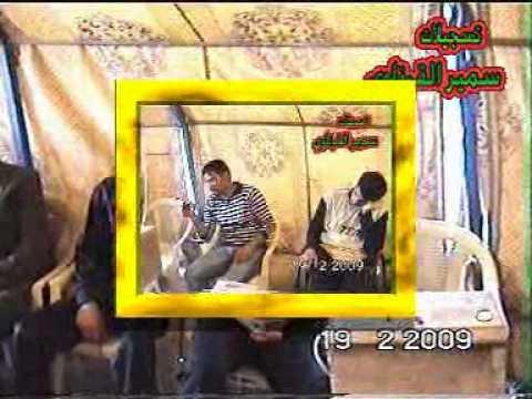 هاني الكرناوي الشهيد حسين احمد بدران العبادي.DAT