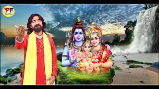 MERE BHOLE BABA - मेरे भोले बाबा - भोले बाबा का नया भजन - Mahi Jaat - Rajasthani Song 2018 - HD