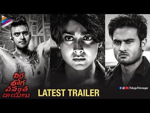 Veera Bhoga Vasantha Rayalu LATEST TRAILER | Shriya Saran | Sree Vishnu | Sudheer Babu | Nara Rohit