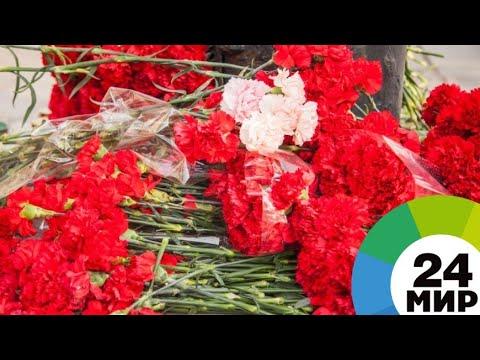 Трагедия в Магнитогорске: в Челябинской области объявлен траур - МИР 24