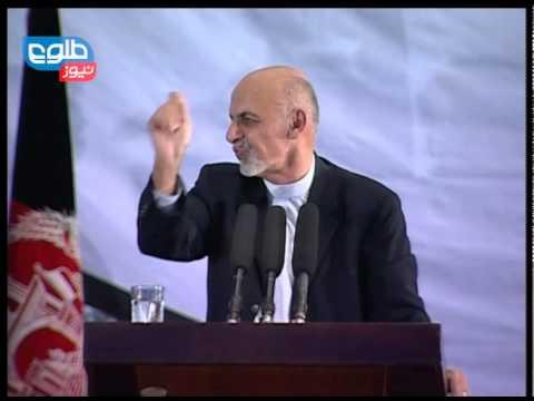 TOLOnews  22 Sep 2014 President elect Ashraf Ghani Speech