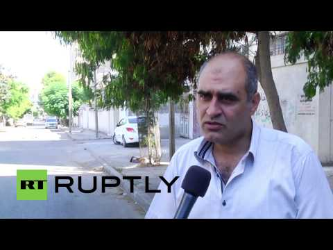 State of Palestine: Gaza suffering from