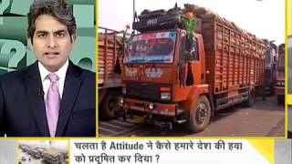 DNA analysis of long queues of parked trucks affecting traffic movement on the DND flyway