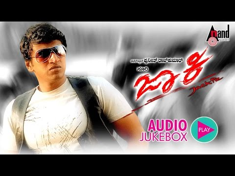 Jackie all Songs Jukebox - Feat. Puneeth Rajkumar, Bhavana video