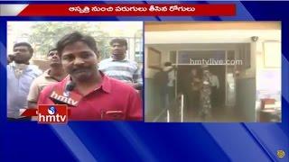 Huge Fire Accident In Sentini Hospital   Live Updates From Vijayawada   HMTV
