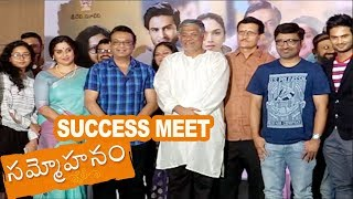 Sammohanam Movie Success Meet | Sudheer Babu, Aditi Rao Hydari | Mohan Krishna Indraganti