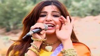 hicham et hanane - YAK ORTOT | Music, Maroc
