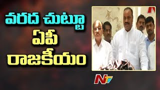 TDP Leaders Meet Governor Biswabhusan Harichandan | AP Floods 2019 | NTV