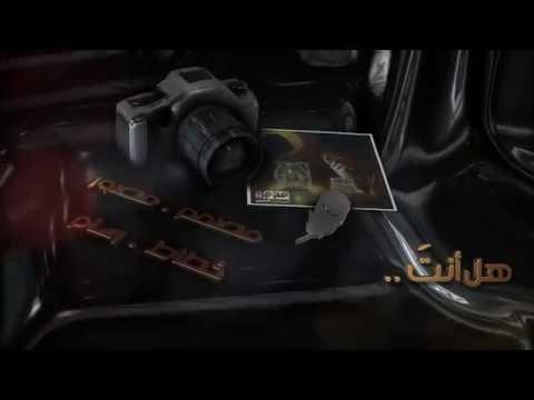 الإعلان الترويجي لحملة #ويبقى_الحسين