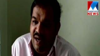 KSEB staff abuse against student | Manorama News