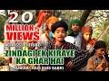 Rais Anis Sabri Qawwali Zindagi Ek Kiraye Ka Ghar Hai Nasihat Qawwali Video mp3