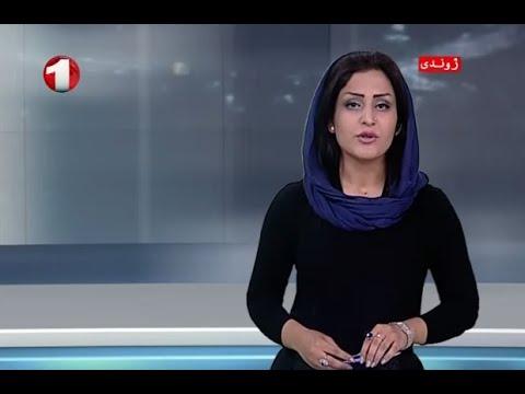 Afghanistan Dari News 04.09.2015 خبرهای افغانستان