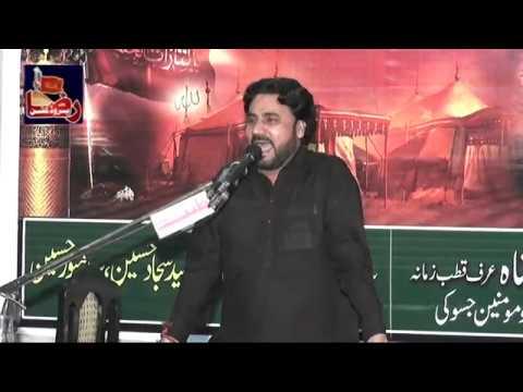 Zakir Zafar Mohsin Gujrat |18 jeth 2019 | Jasoki Gujrat | Raza Production