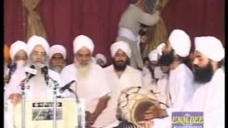 Sant Bhupinder Singh Ji Jarg Sahib Wale 36 Barsi Sant Isher Singh Ji Part-1