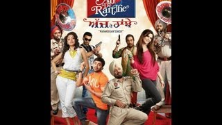 Ajj De Ranjhe - Ajj De Ranjhe-Upcoming Punjabi Movie Theatrical Trailer
