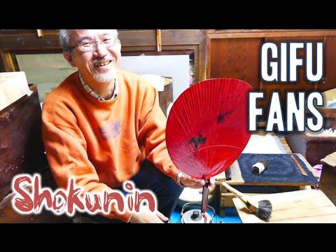 Shokunin  Gifu Fans 職人シリーズ・岐阜うちわ