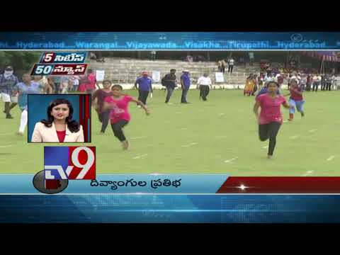 5 Cities 50 News || Top News || 06-08-2018 – TV9