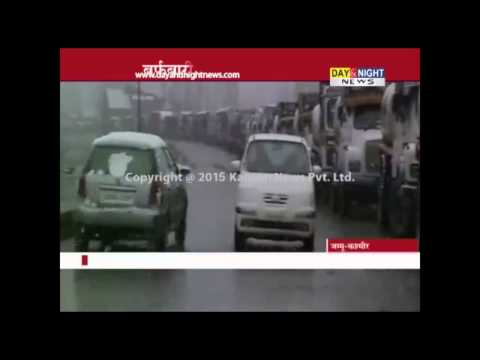 Srinagar-Jammu highway closed due to heavy snowfall