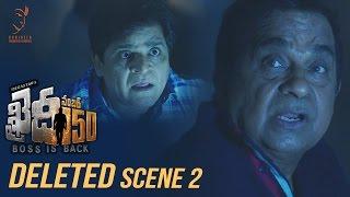 Khaidi No 150 Deleted Scene 2 || Chiranjeevi || Kajal Aggarwal || V V Vinayak || Rockstar DSP