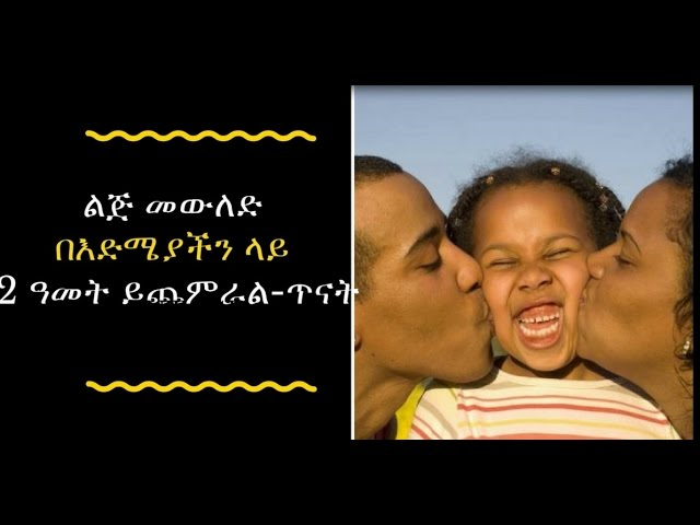 ETHIOPIA - Having children adds almost two years to life, say scientist