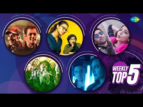 Weekly Top 5 | Rafta Rafta | An evening Paris | Ittefaq Se | Little little | Mumma Ki Parchai