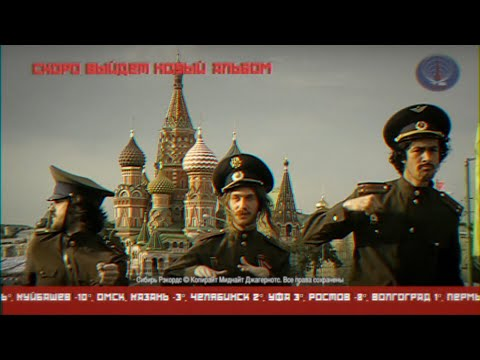 Midnight Juggernauts - Ballad Of The War Machine (Official Video) -Bw8yZGfYHuQ