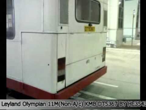 Leyland Olympian 11M (non-A/c) ( KMB ex-S3BL DT1820 / DT5367 )
