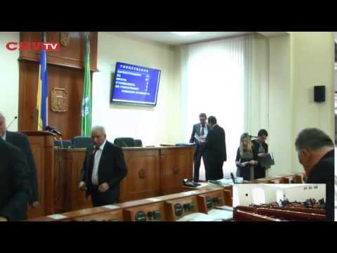 Сесія Чернівецької обласної ради від 26.09.2014